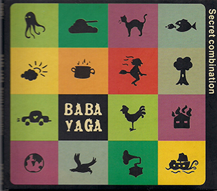 Baba Yaga Secret Combination