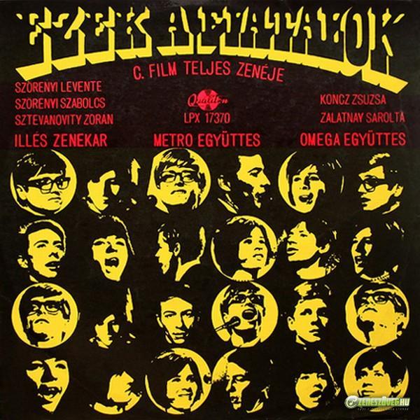 Illés együttes Ezek a fiatalok (Illés-Metró-Omega) (LP)