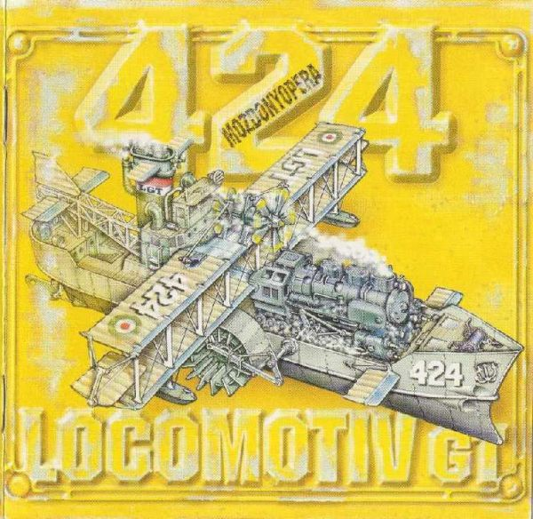 LGT 424 – Mozdonyopera