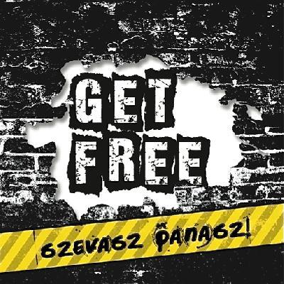 GET Free Szevasz panasz!