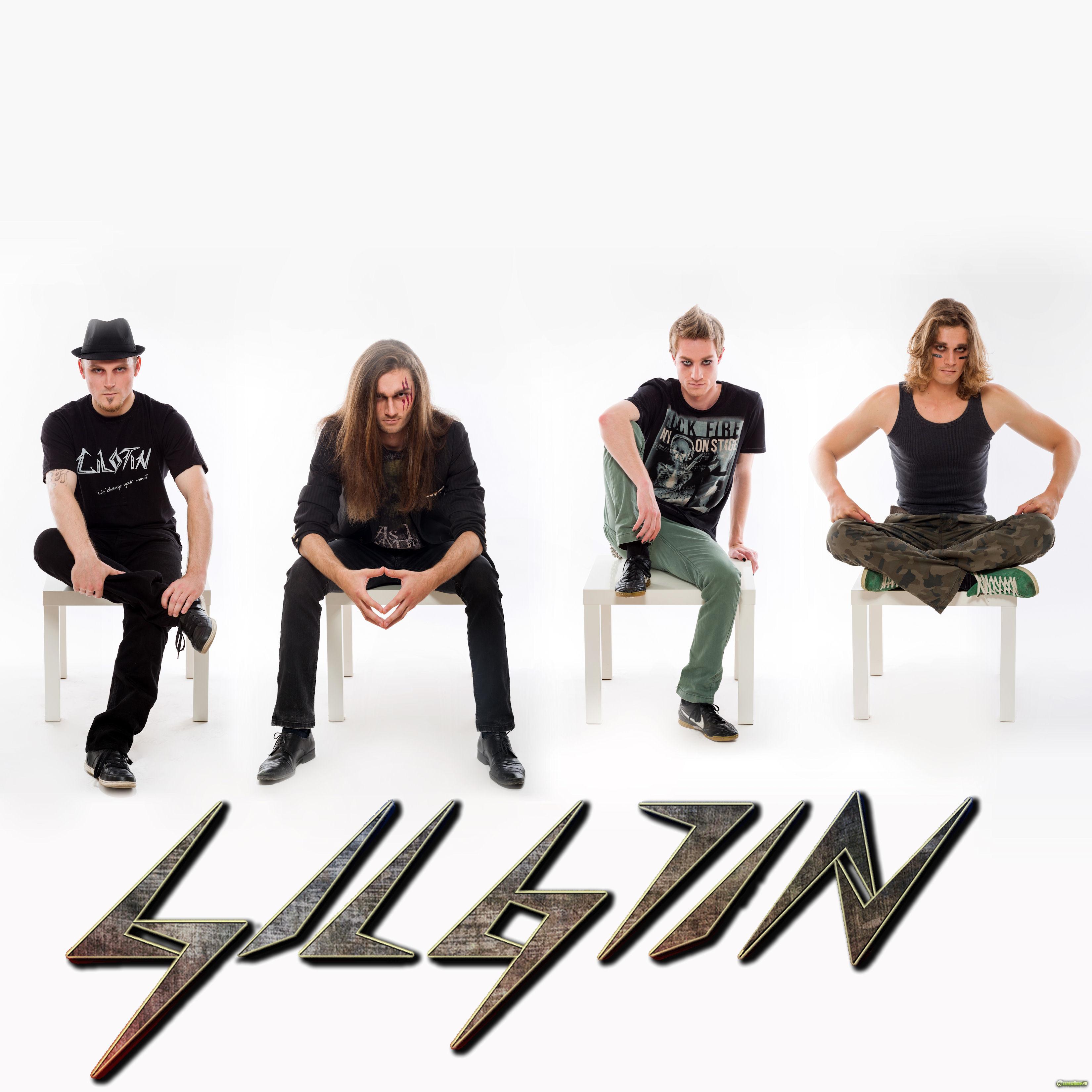 Gilotin