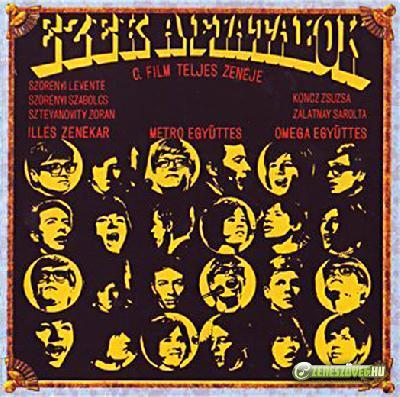 Illés együttes Ezek a fiatalok (CD)