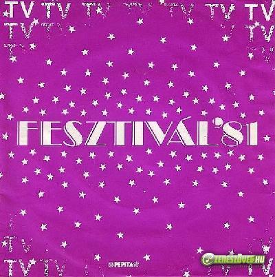 Eszményi Viktória Fesztivál '81 - Vidéki lány vagyok