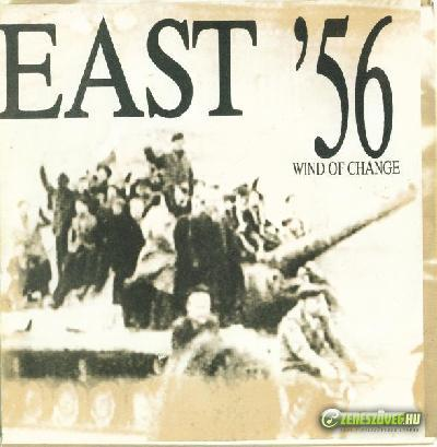 East \'56  (SP)