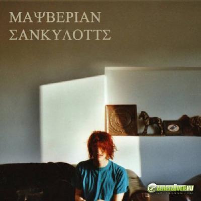 Mayberian Sanskülotts Zakatol a Balaton (EP)