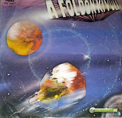 Ullmann Mónika A Földönkívüli (SP)