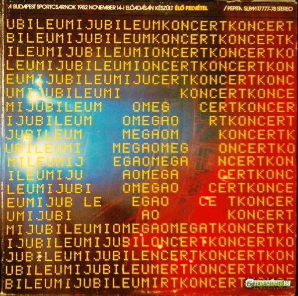 Omega Jubileumi koncert (LP)