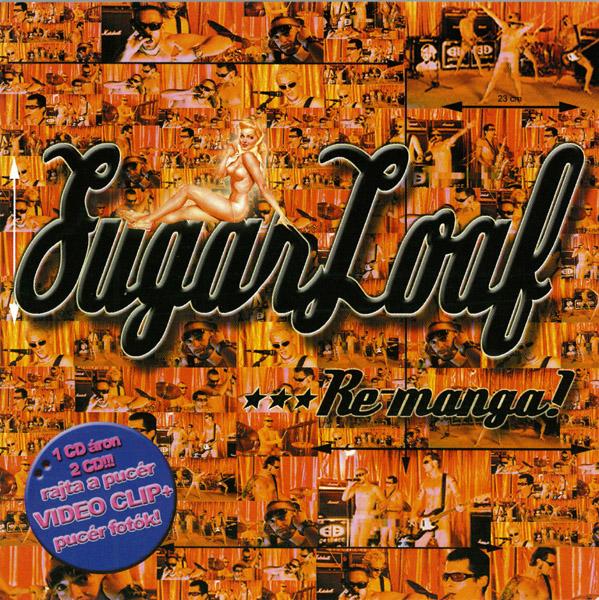 Sugarloaf Re-manga! (2CD)